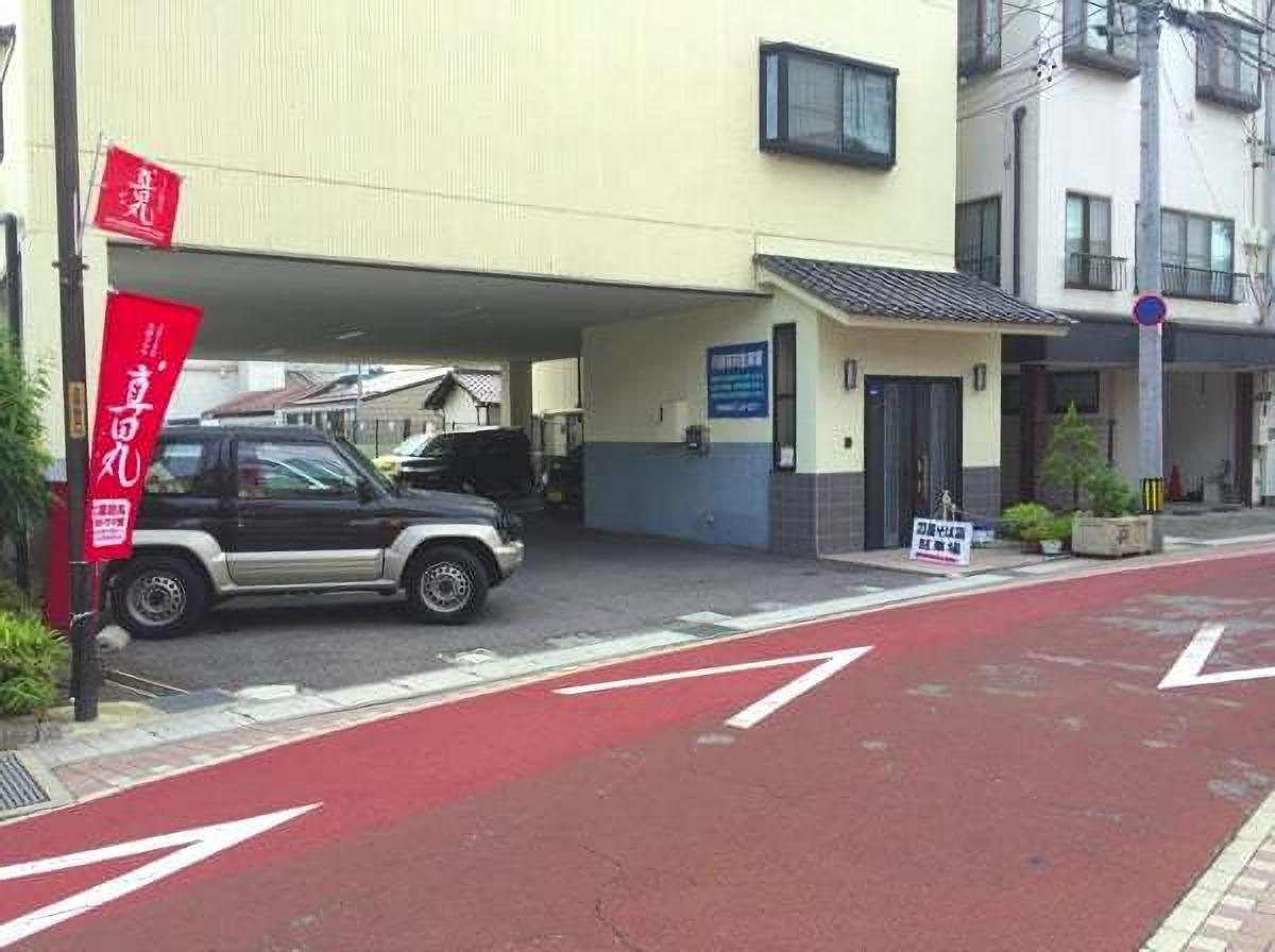 長野 上田 刀屋 駐車場