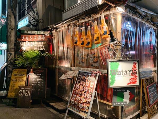 東京 中野 本格メキシカンバル サルサカバナ 中野店|外観