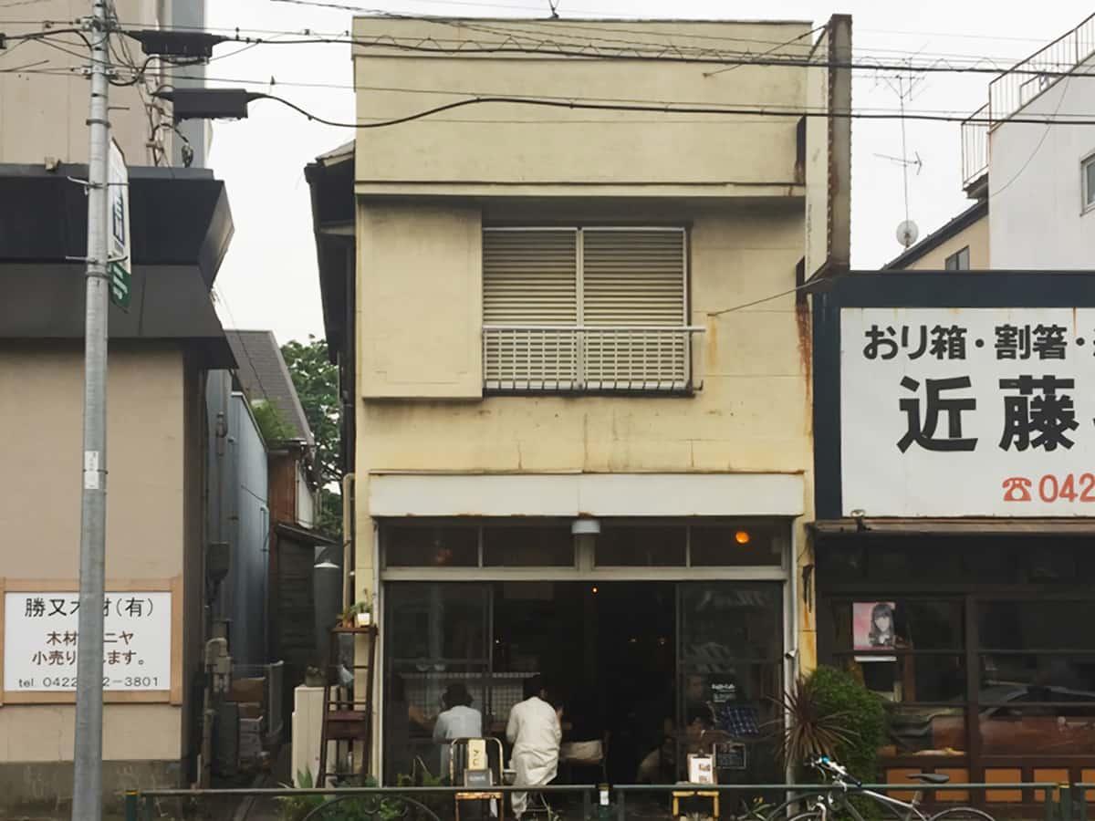 東京 奥多摩 丹三郎 サイン色紙