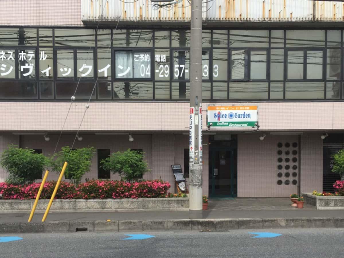 東京 椎名町 そば 南天 メニュー