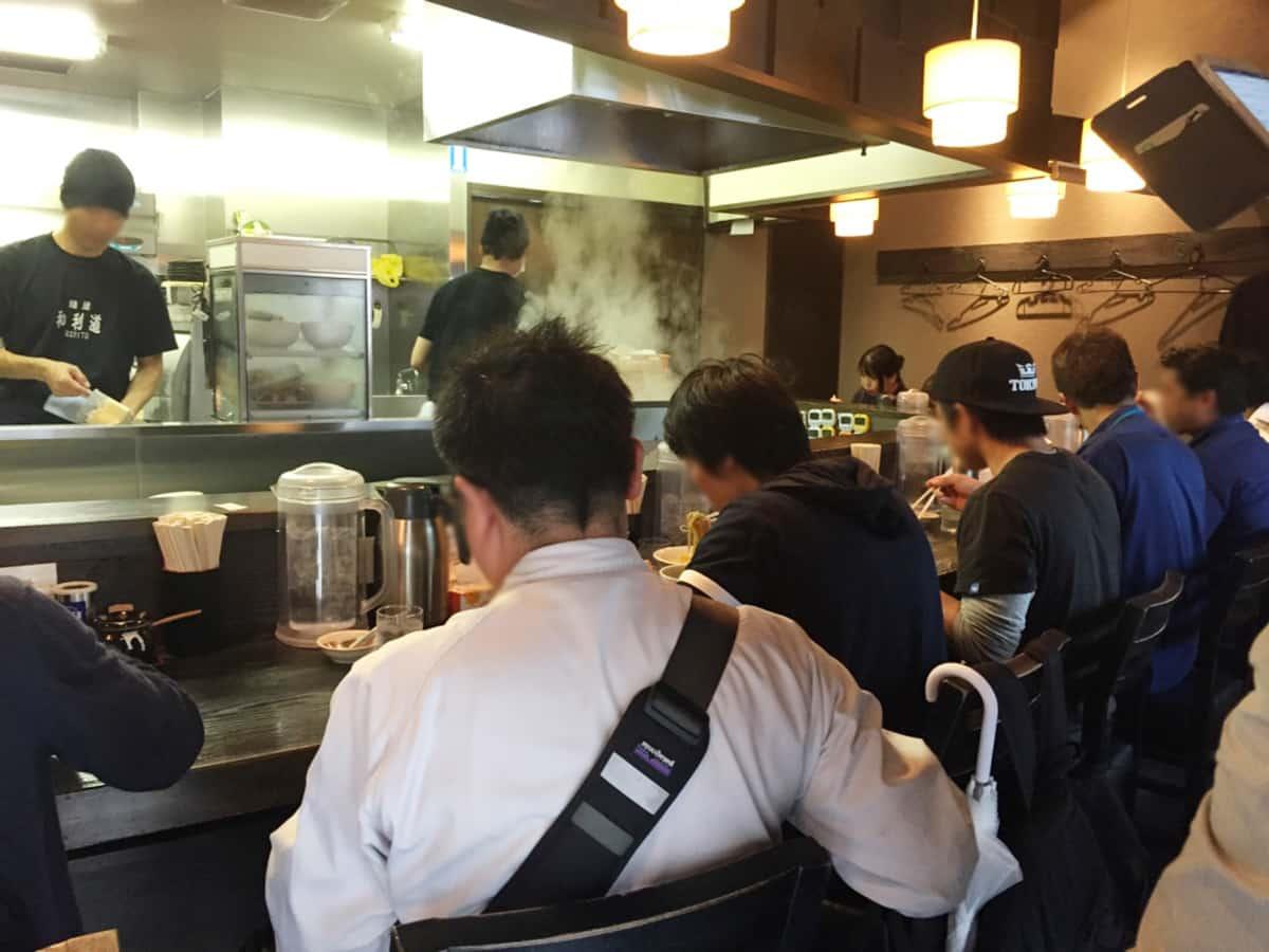 東京 目黒 和利道 券売機