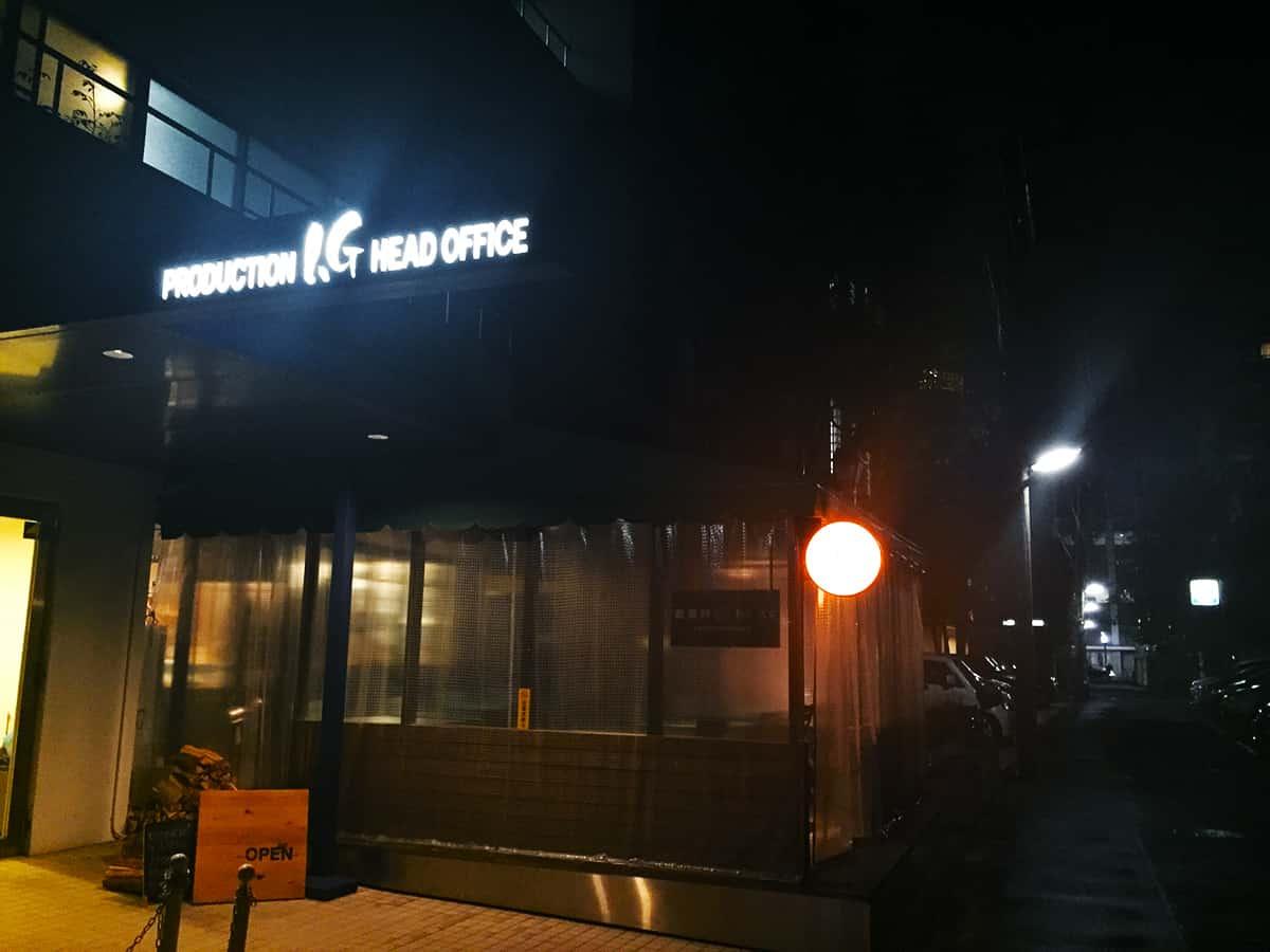 東京都 三鷹市 武蔵野カンプス 外観