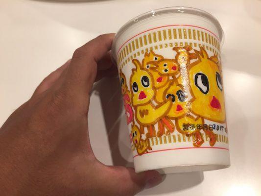 マイカップヌードルファクトリー マイカップ
