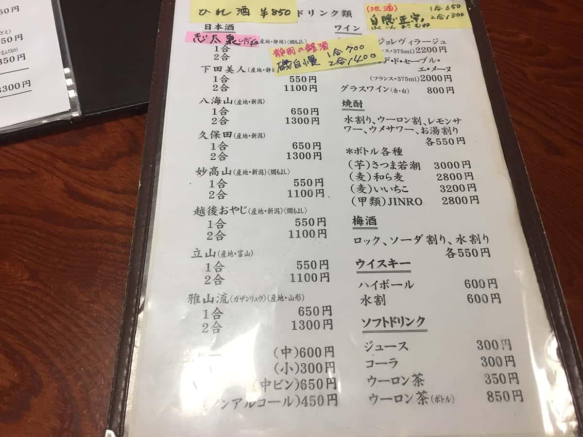 静岡 下田 旬の味ごろさや|かぼちゃ