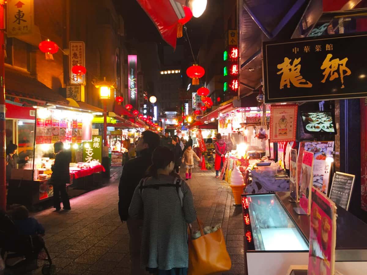 兵庫県 元町 民生 廣東料理店 外観