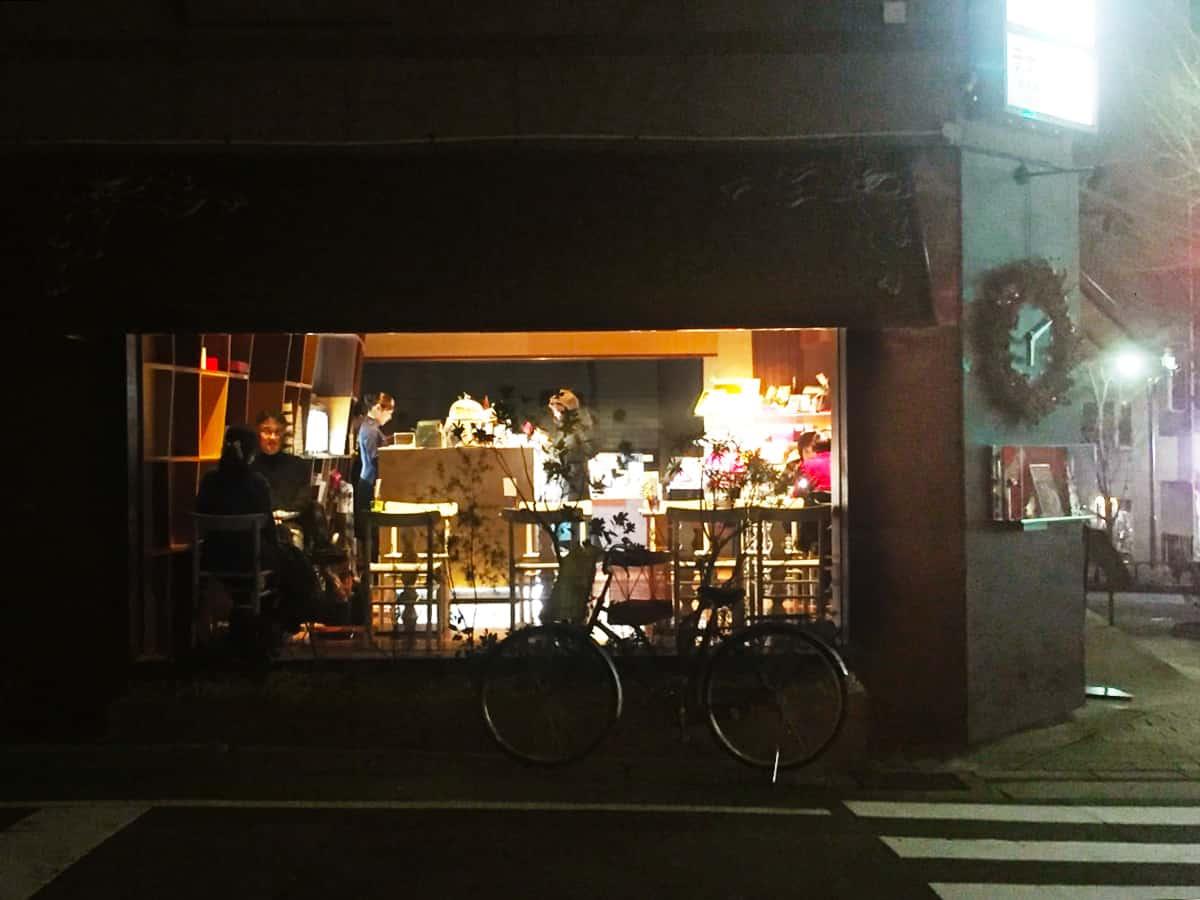 兵庫 芦屋駅 アンリ・シャルパンティエ 芦屋本店(HENRI CHARPENTIER) メニュー