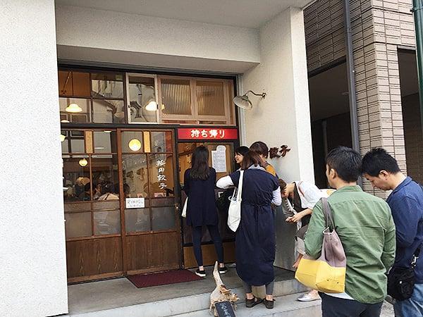 東京 代々木上原 按田餃子 外観