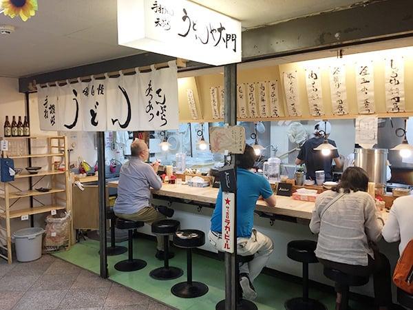 東京 中野 うどんや 大門|外観&店内