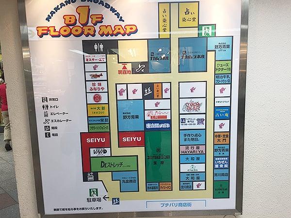 東京 中野 うどんや 大門|ブロードウェイMAP