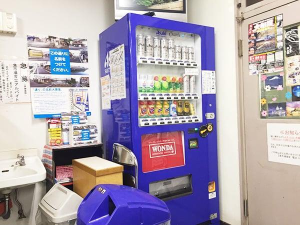 神奈川 小田原 魚市場食堂|店内自販機