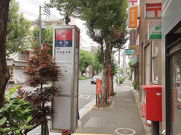 東京 阿佐ヶ谷 らーめん いろはや バス停
