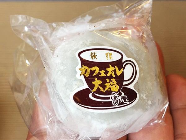 東京 荻窪 亀屋 カフェオレ大福