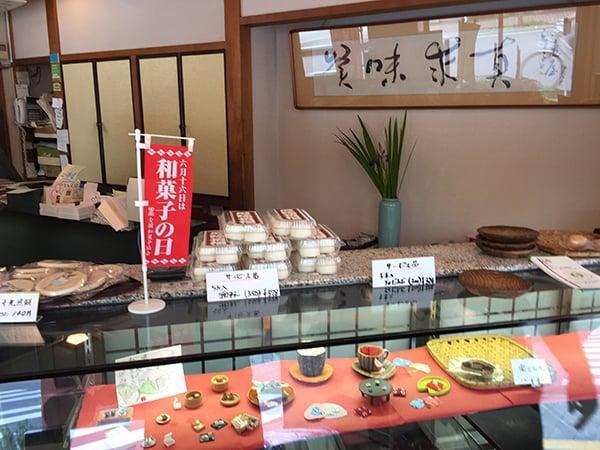 東京 荻窪 亀屋 店内2