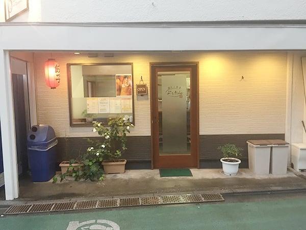 東京 三鷹 ぶぅたん|外観