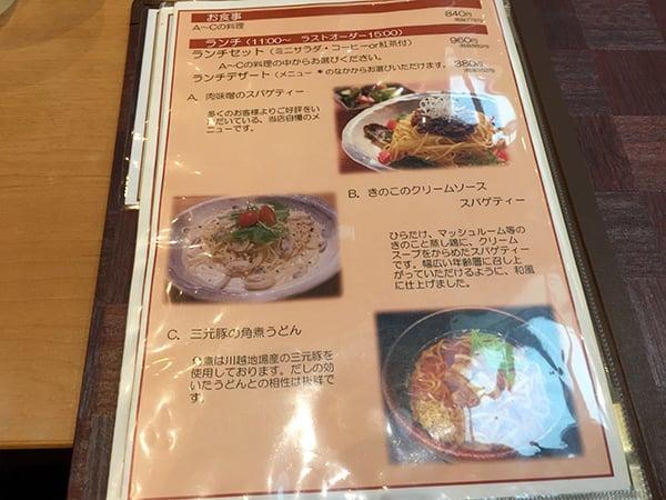 埼玉 川越 Kura Cafe(クラ カフェ)|メニュー2