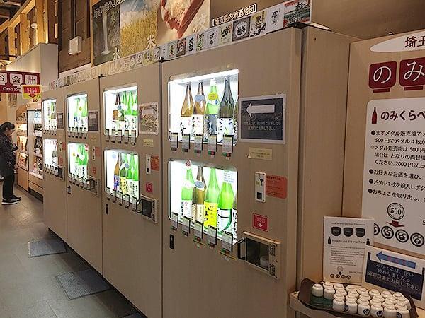 埼玉 川越 Kura Cafe(クラ カフェ)|利き酒自販機