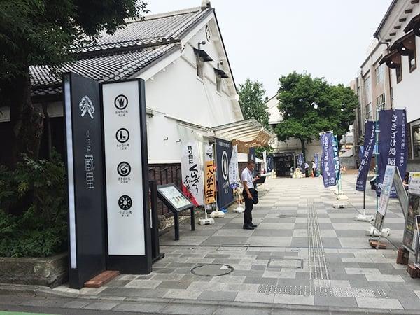 埼玉 川越 Kura Cafe(クラ カフェ)|入口