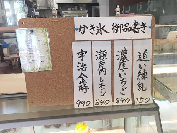 東京 国立 パティスリー・イチリン 国立店 カフェ・メニュー