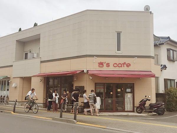 東京 花小金井 杏's cafe 外観