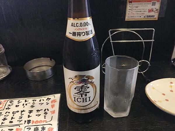 山梨 甲府 雨三屋 ノンアルコールビール
