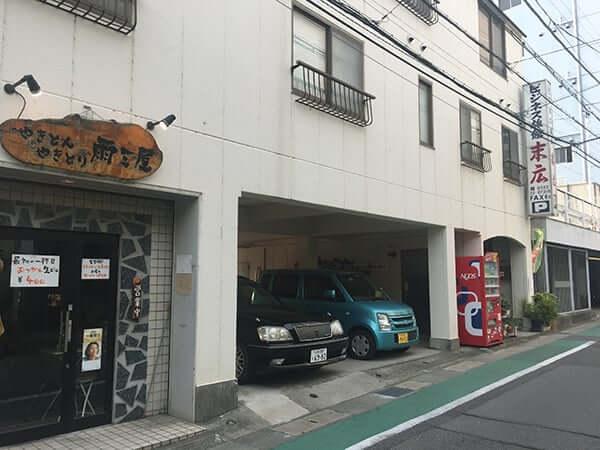 山梨 甲府 雨三屋 ビジネスホテル