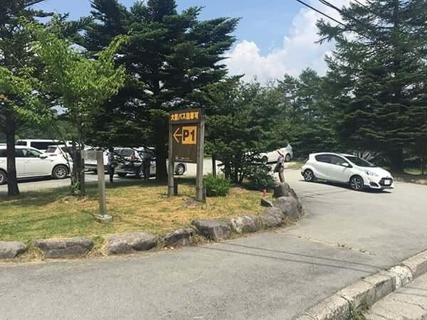 山梨 北杜 清泉寮ジャージーハット 駐車場