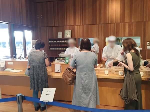 静岡県 御殿場 とらや工房|売り場