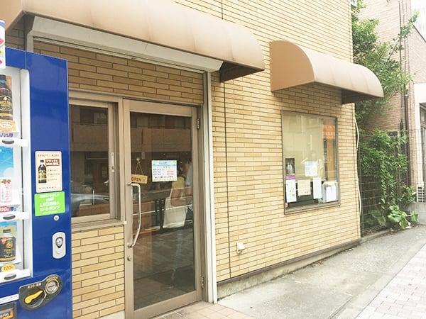 東京 武蔵小金井 カレーの店プーさん 外観