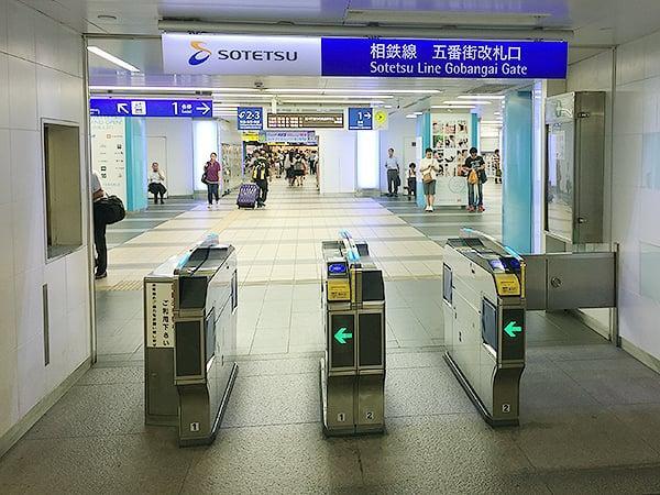神奈川 横浜 星のうどん 改札