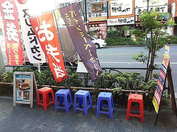 東京 恵比寿 エビス バインミー ベーカリー|食べる用の椅子