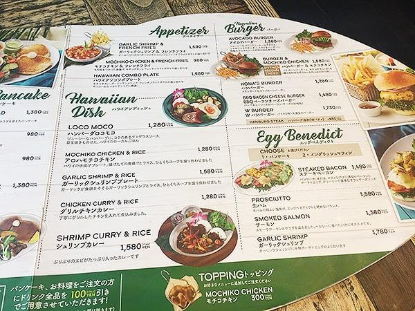 埼玉 小手指 コナズ珈琲 所沢店|メニュー2