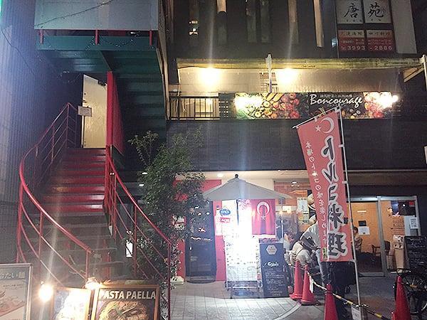 外観|東京 練馬 唐苑 練馬本店