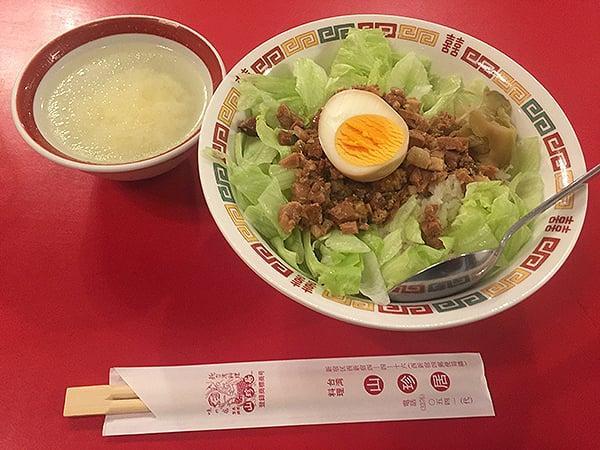 東京 西新宿 山珍居 魯肉飯