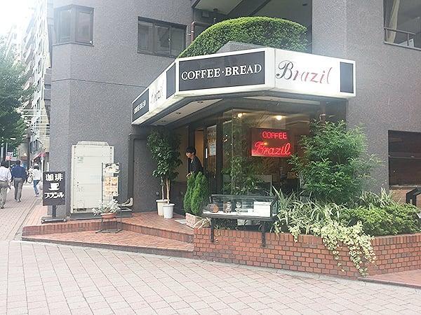 東京 西新宿 喫茶ブラジル 外観