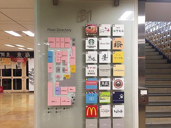 飲食店街 東京 有楽町 ラ・ベルデ 有楽町店