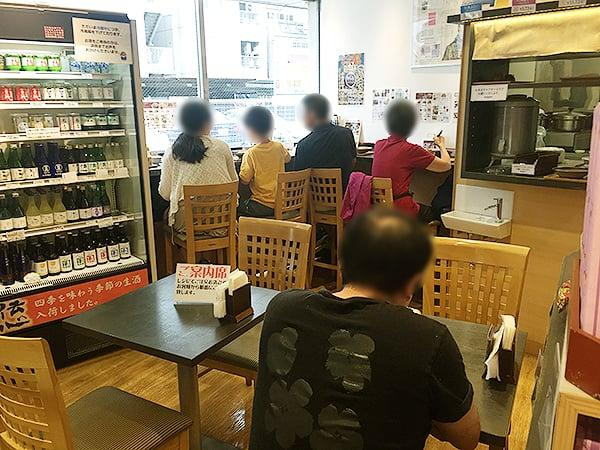 東京 有楽町 食の國 福井館 イートインスペース