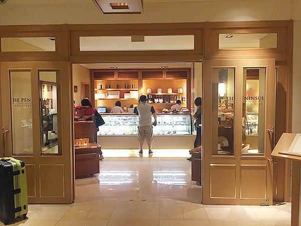 東京 有楽町 ザ・ペニンシュラ東京 BOUTIQUE & CAFE|入り口