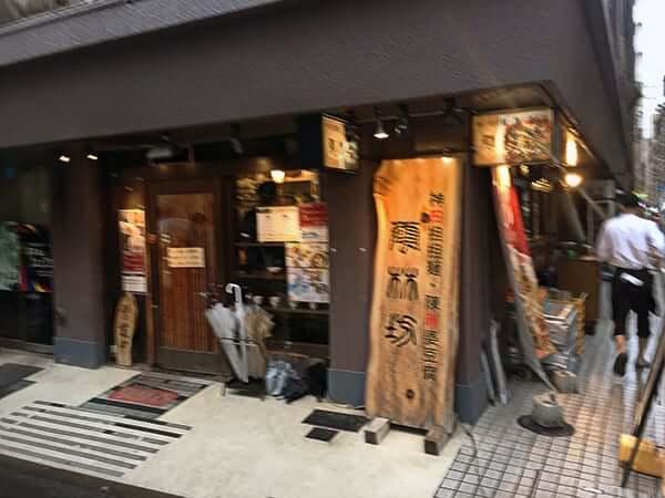 東京 九段 雲林坊 九段店|外観