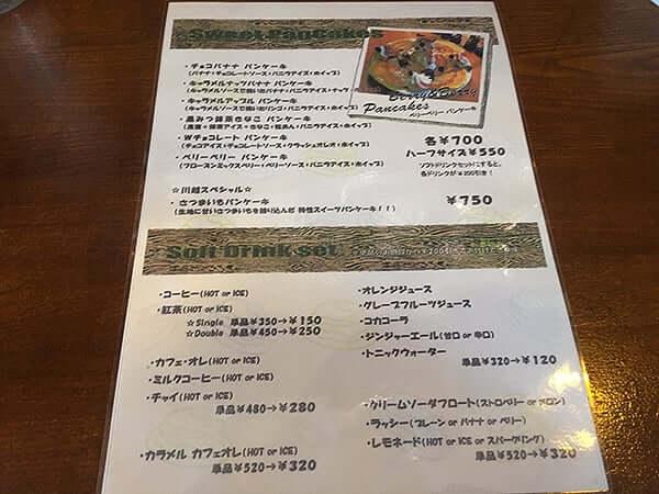 埼玉 川越 カフェ マチルダ|ランチメニュー2