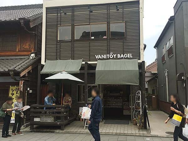埼玉 川越 VANITOY BAGEL 蔵造り本店|外観