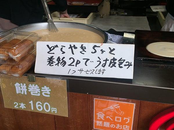 静岡 葵 河内屋|サービス