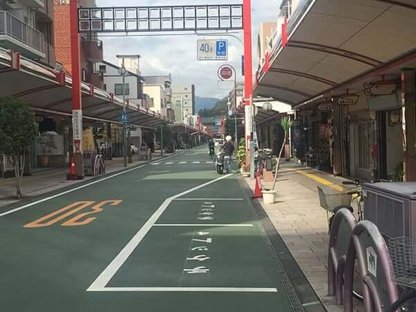 静岡 葵 河内屋|パーキングチケット