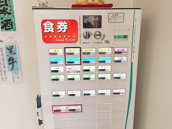 埼玉 日高 中華そば専門 とんちぼ|券売機