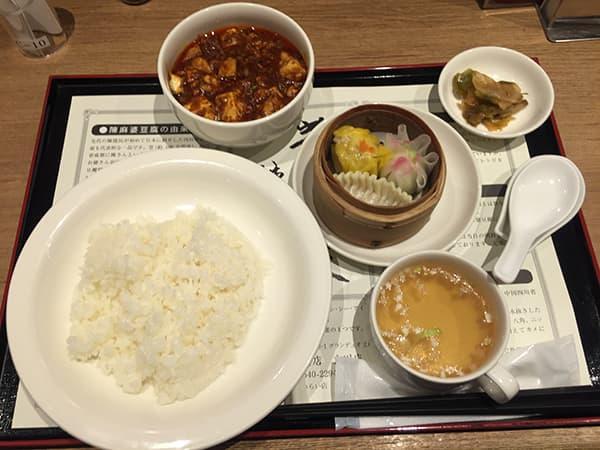 東京 立川 陳建一麻婆豆腐店 グランデュオ立川店|点心付き麻婆豆腐セット