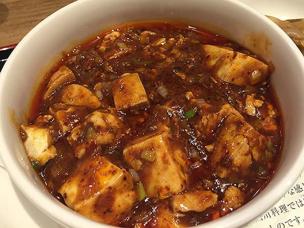 東京 立川 陳建一麻婆豆腐店 グランデュオ立川店|麻婆豆腐