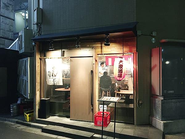 東京 恵比寿 博多うどん酒場イチカバチカ 恵比寿店|外観