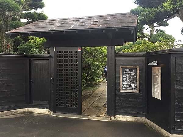 静岡 伊豆仁田 irodori(イロドリ) 入り口