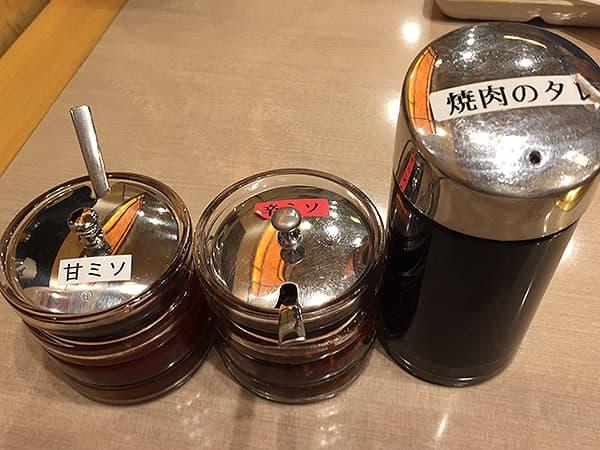 東京 錦糸町 焼肉 三千里 本店|調味料