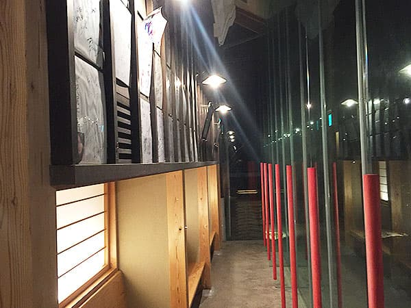 山梨 河口湖 ほうとう蔵 歩成 河口湖店 サイン色紙