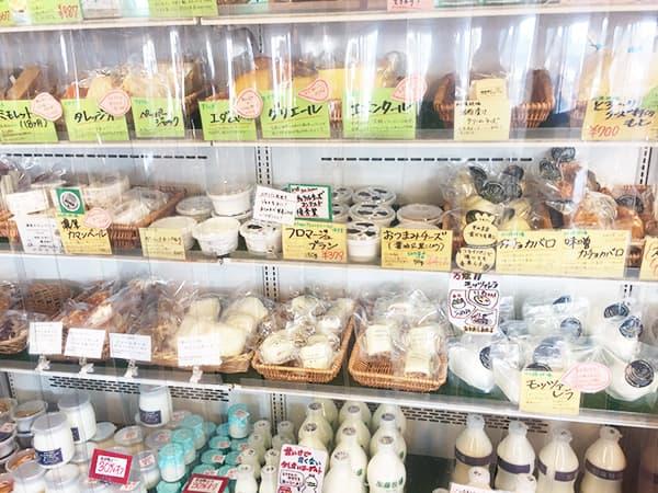 埼玉 日高 加藤牧場 Baffi 日高本店 乳製品
